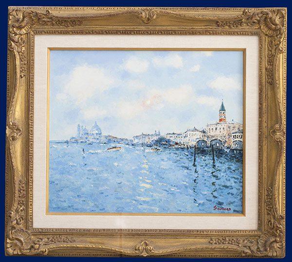 Coucher de Soleil sur Venice Framed