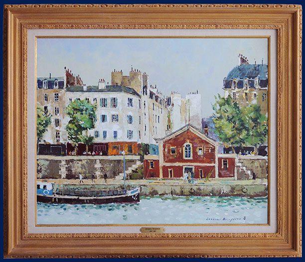 Quai de Paris Framed